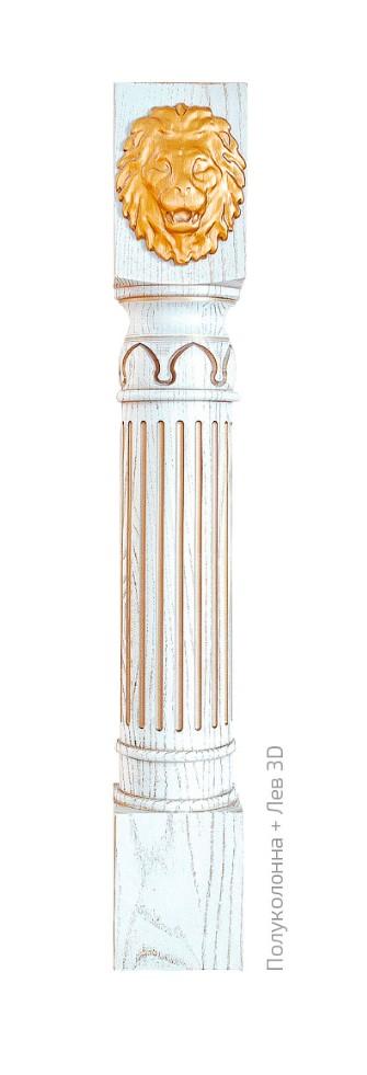 Колонна столб
