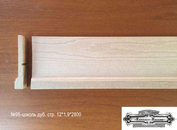 Цоколь деревянный