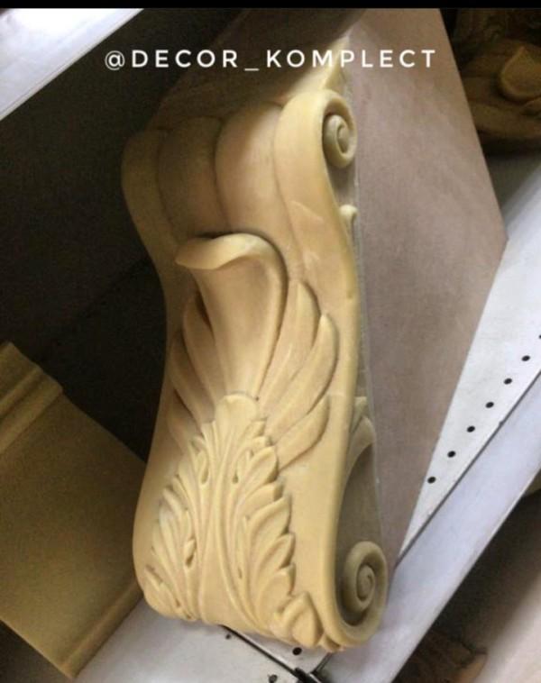 Кронштейн для портала, нога портала